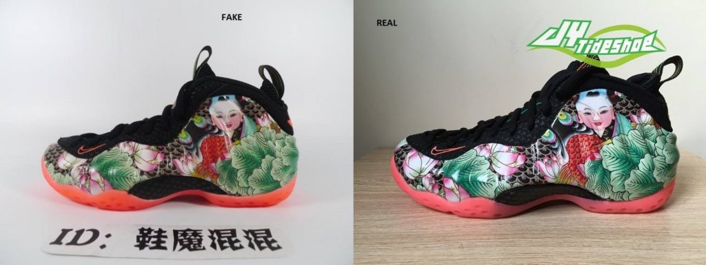 e8dff5409d3 Real vs Fake  Air Foamposite One Tianjin – Housakicks