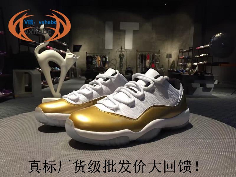 4901283c80bd Air Jordan 11 Low Closing Ceremony White Gold Release Reminder