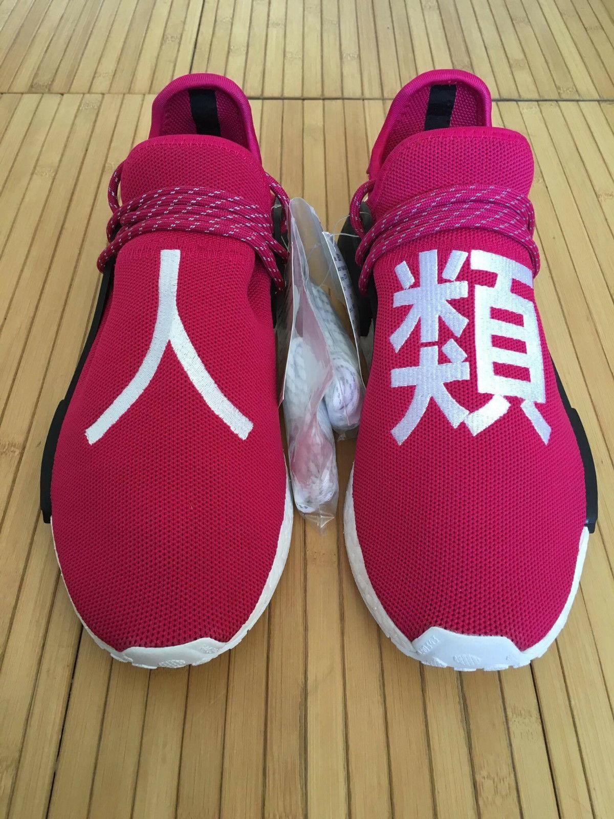 UnReleased Sample Adidas NMD Human Race 1