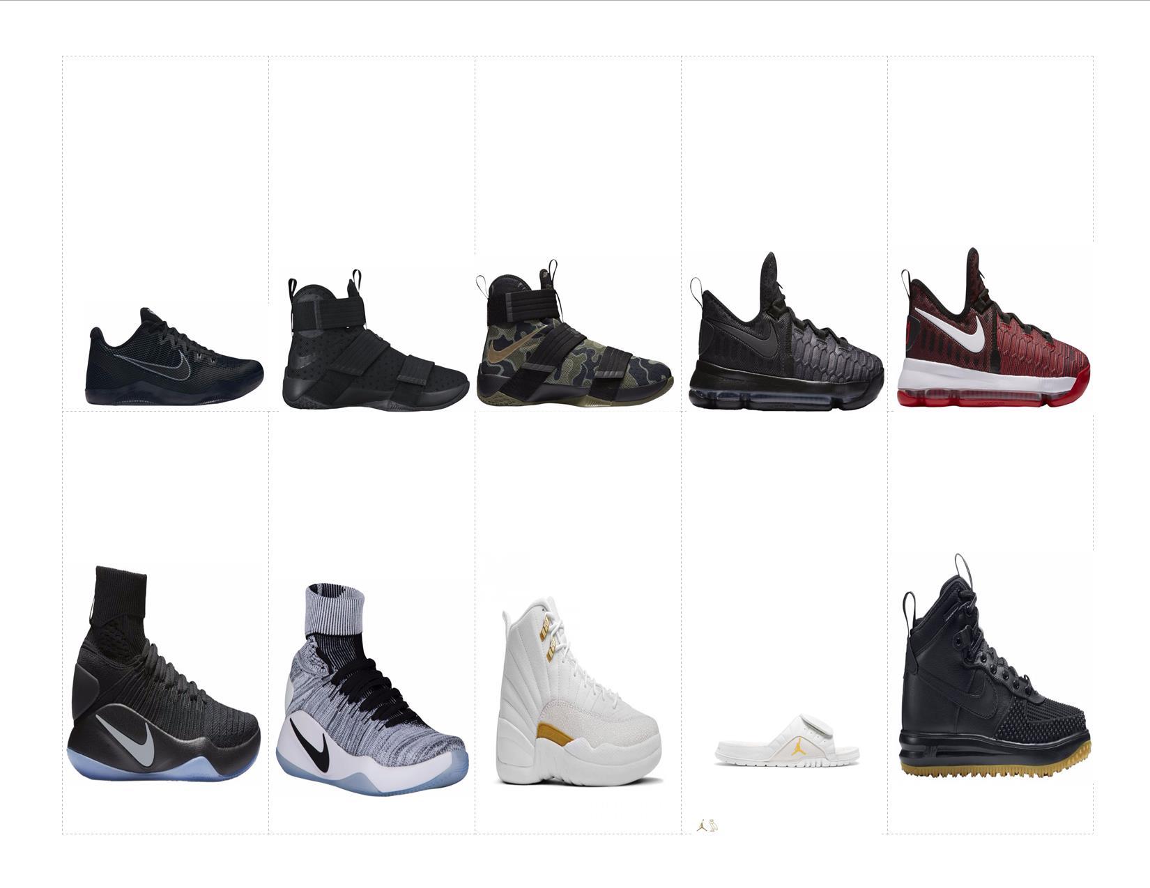 f986932b9b1211 10 Nike   Air Jordan Sneakers That Dropped This Week end – Housakicks