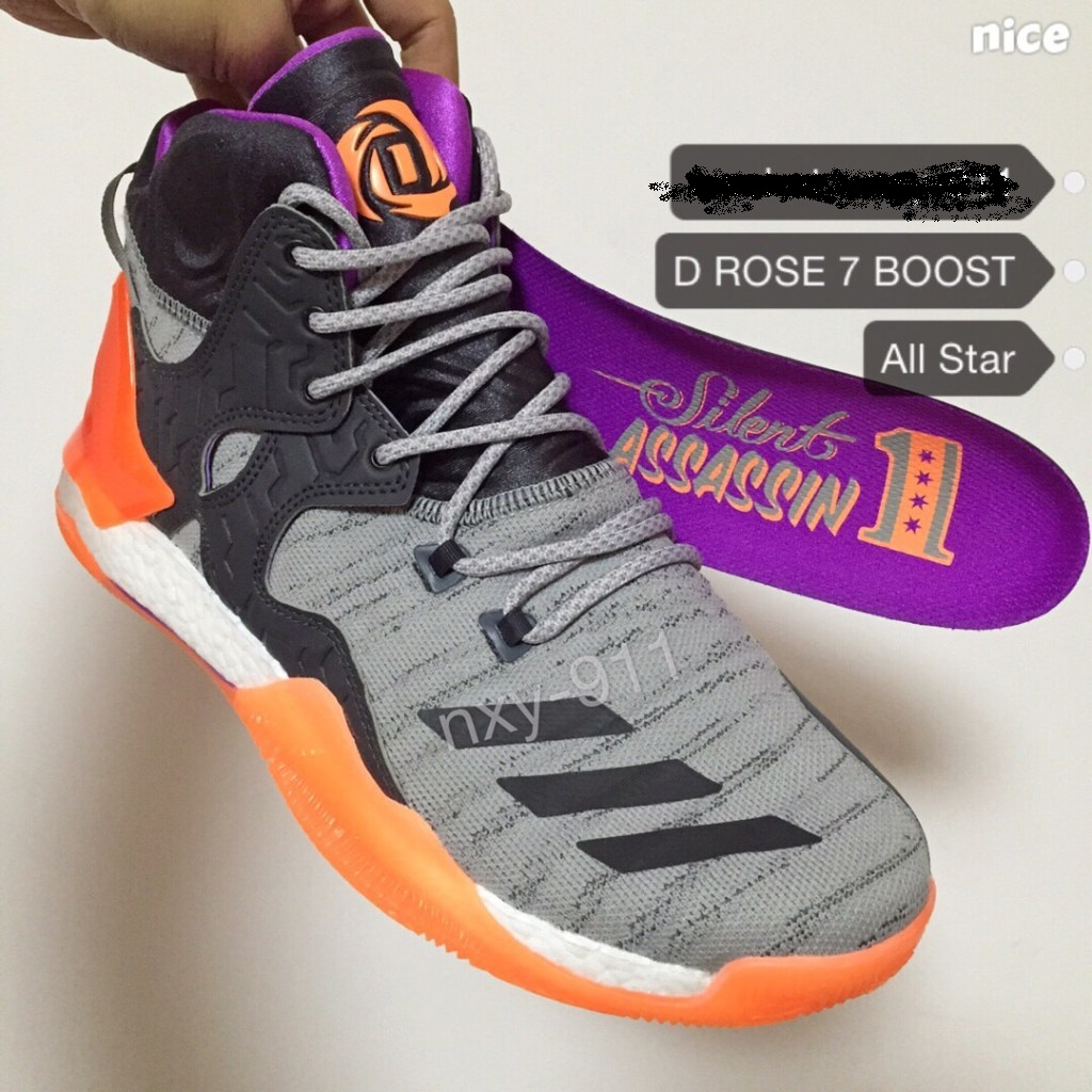 43517fdb594 Preview Of The Adidas D Rose 7 Boost All Star Edition – Housakicks