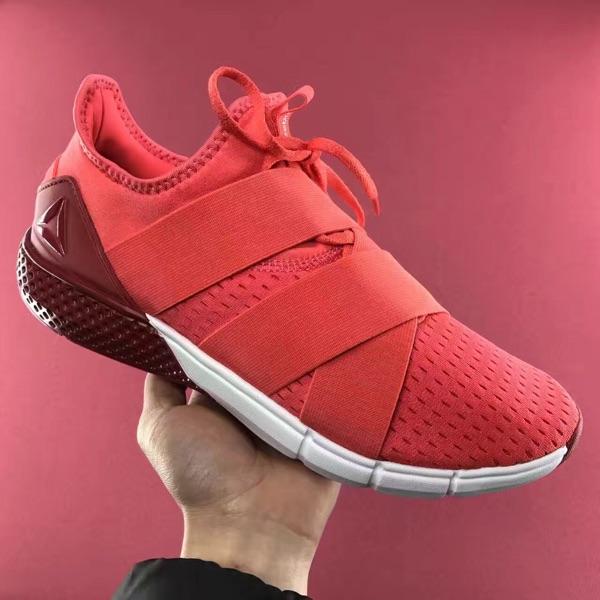 9a0332cf297e8 Reebok Yeezy inspired shoes 1 – Housakicks