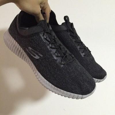 58bf41fd93b Yeezy Inspired Skechers Sneakers? What the Heck Is Skechers Doing ...