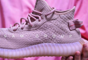 buy online b7be2 07ba2 Adidas Yeezy 650 V1 1 – Housakicks