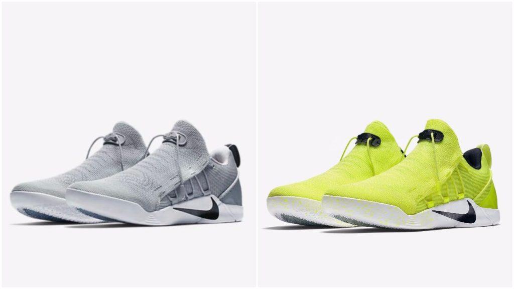 fca6dd4570a A Closer Look At The Nike Kobe AD NXT Volt   Grey