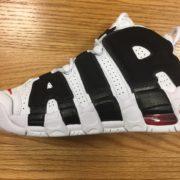 GS Nike Air More Uptempo Scottie Pippen 415082-105 2