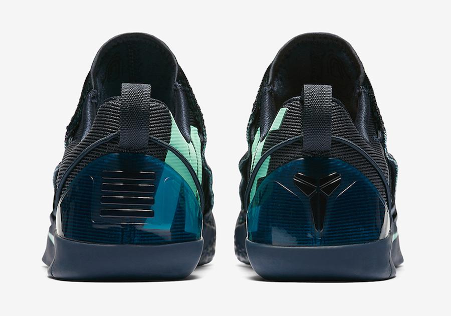 8ad2e588d03c Nike Kobe AD NXT Mambacurial 882049-400 3 – Housakicks
