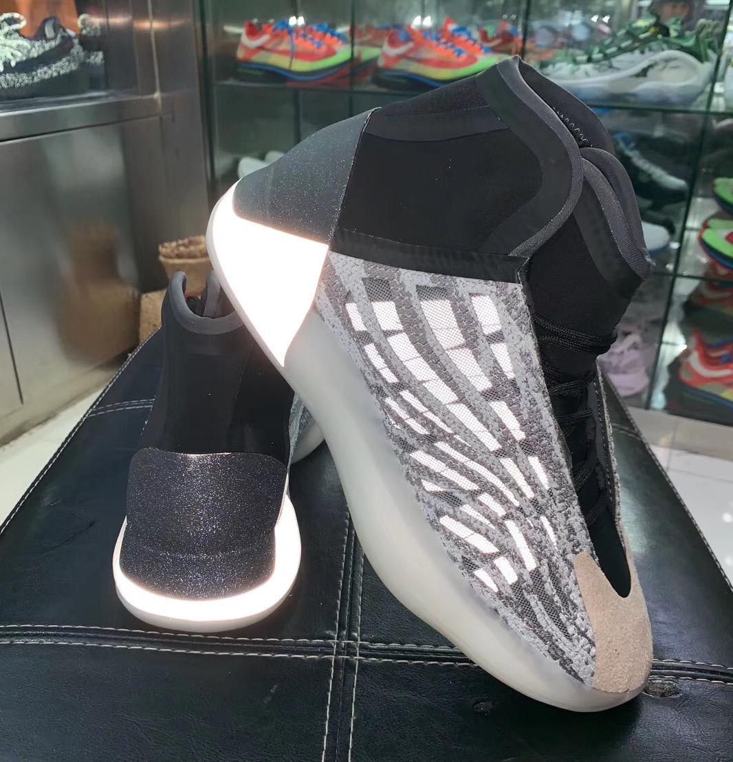Adidas Yeezy basketball quantum  EG1535