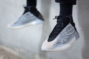 Adidas Yeezy basketball quantum EG1535 5
