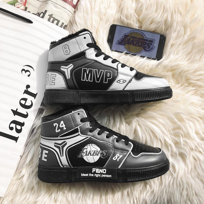 kobe inspired custom laker sneakers