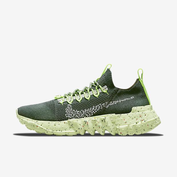 Nike Space Hippie 01 Carbon Green DJ3056 300